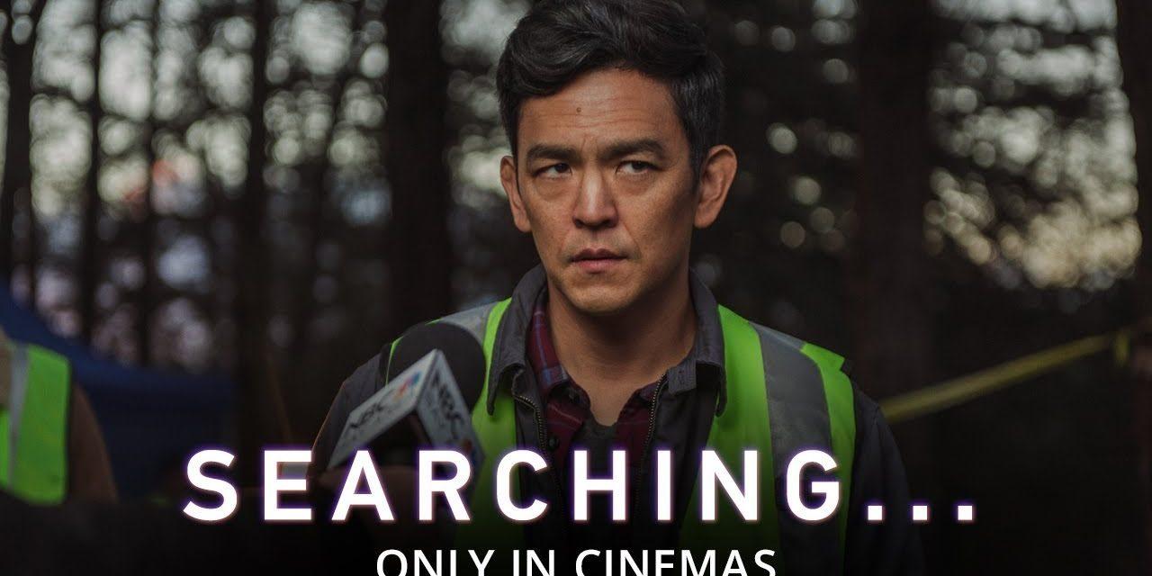 SEARCHING – International Trailer