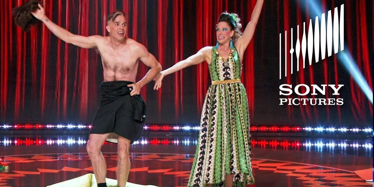 Married With Magic – The Gong Show