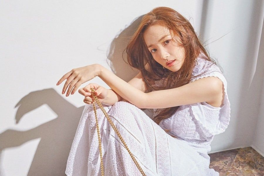Park Min Young Uploads Alluring Dance Teaser For Her First Fan Meeting