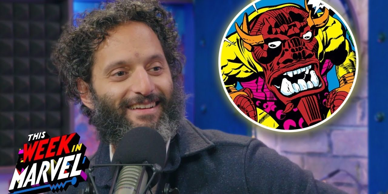 Would Jason Mantzoukas Road Trip with These Marvel Characters?   This Week In Marvel