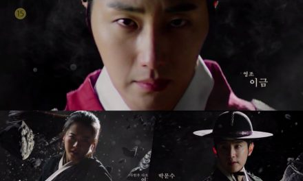 Watch: Jung Il Woo And Go Ara's Upcoming Historical Drama Introduces Characters In New Trailer