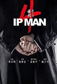 IP Man 4 Image