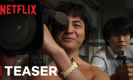 The Naked Director | Teaser | Netflix