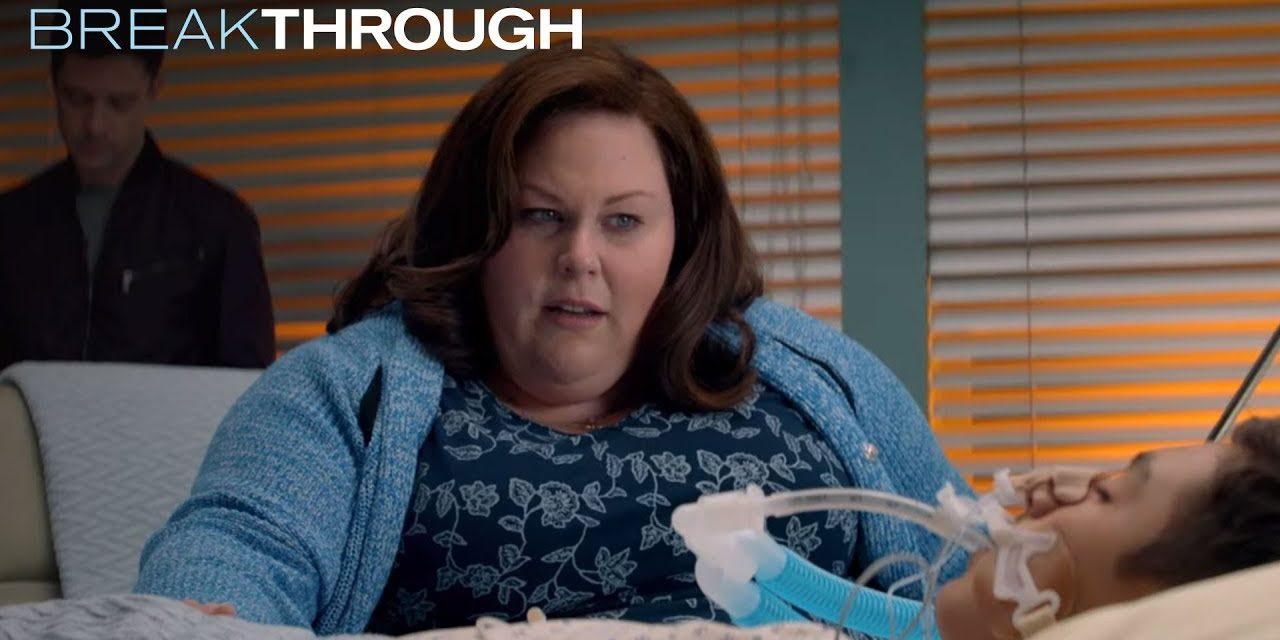 "Breakthrough   ""Prayer"" TV Commercial   20th Century FOX"