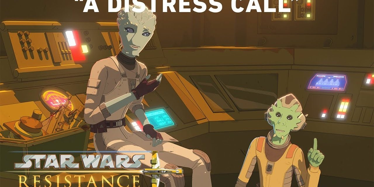 """""""The Engineer"""" Preview 