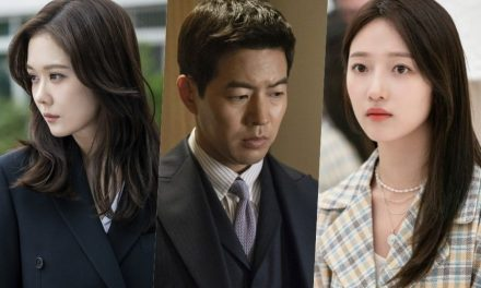 """Jang Nara, Lee Sang Yoon, Pyo Ye Jin, And More Pick Best Scenes From """"VIP"""""""