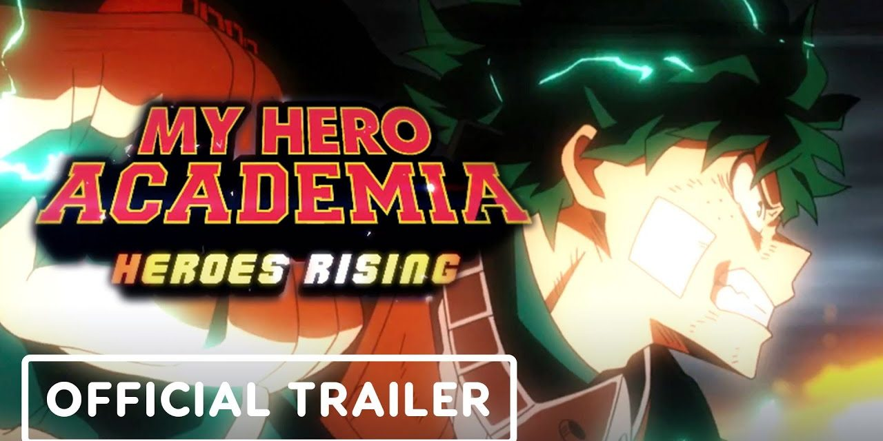 My Hero Academia Heroes Rising Official Movie Trailer English Dub Movie Signature