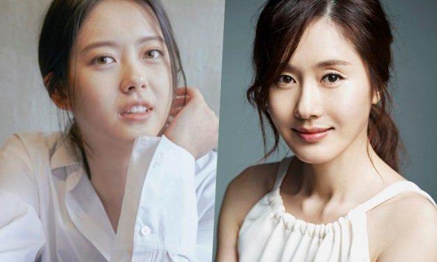 "Go Ara Thanks ""Hwarang"" Co-Star Kim Ji Soo For Supporting Her Upcoming Drama"