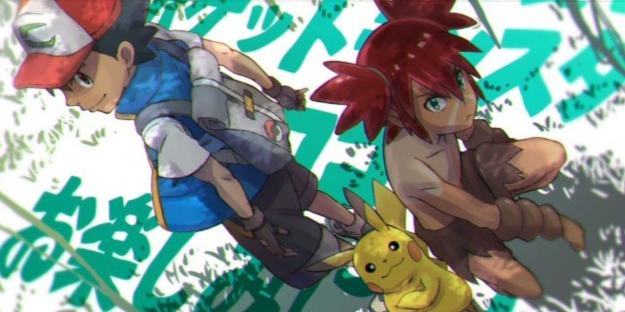 Japan: The Pokemon Company is to host a livestream for Pokemon movies on 5th August