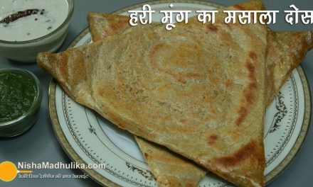 हरी मूंग का मसाला दोसा । Green moong Masala Dosa Recipe | Whole moong Dosa with peanut chutney