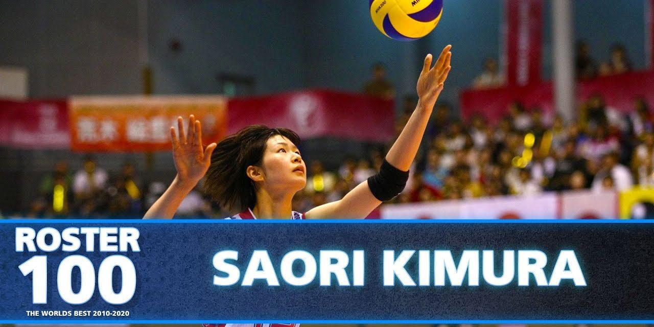Best of 'the Infinite Saorin' Saori Kimura 木村 沙織!   Pride of Asia   #ROSTER100