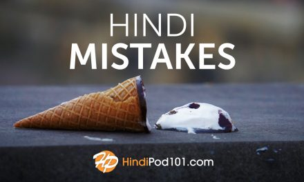 How to Avoid the Top 10 Common Mistakes in Learning Hindi