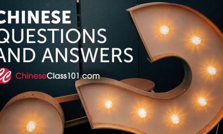 Master the Essential Chinese Questions and Answers