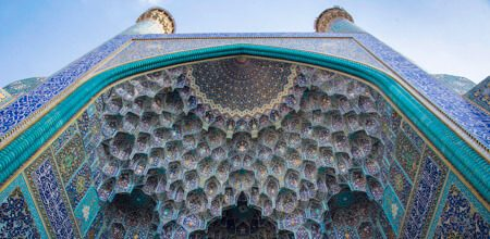 Tips and how to travel to Iran in 2021