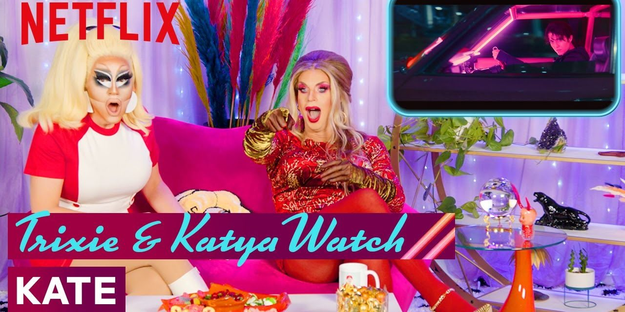 Drag Queens Trixie Mattel & Katya React to Kate   I Like to Watch   Netflix